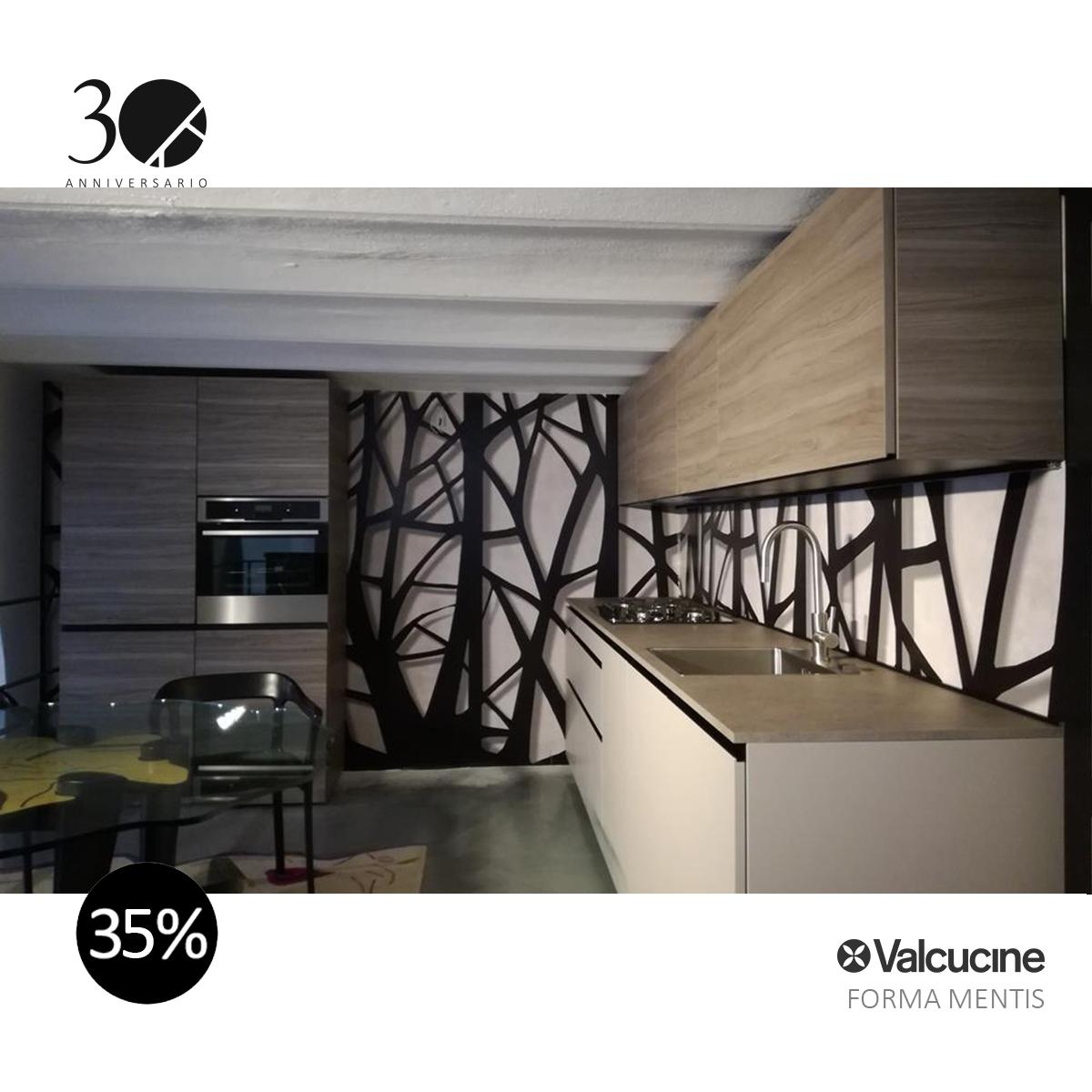 VALCUCINE - FORMA MENTIS 2